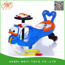 wholesale plasma car kids ride swing car/Eco friend plasma car kids ride toys australia/swing slide car children swing