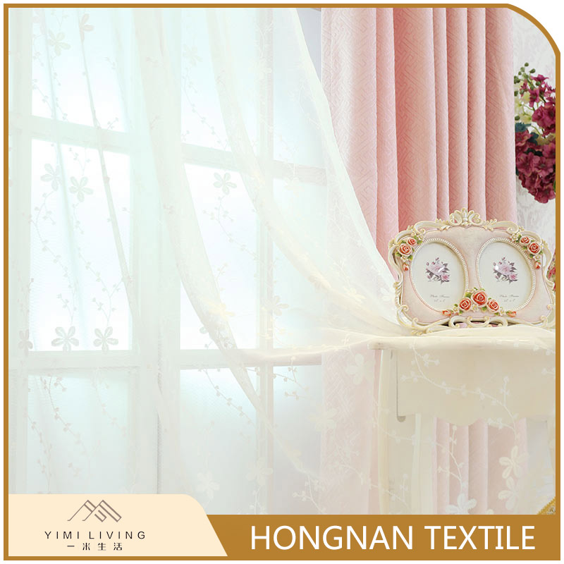 Different kinds of new polyester embroidery valance curtain patterns