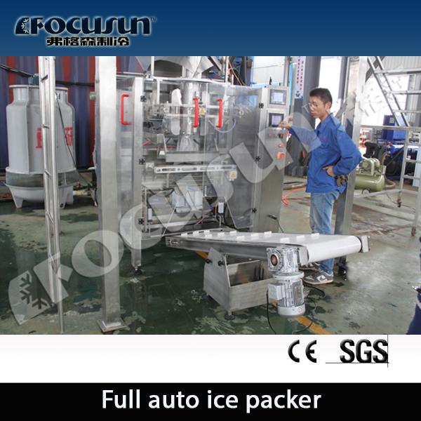 packer machine