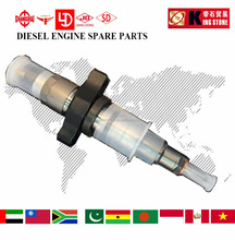 Bosch common rail injector 0445120007, original fuel injector