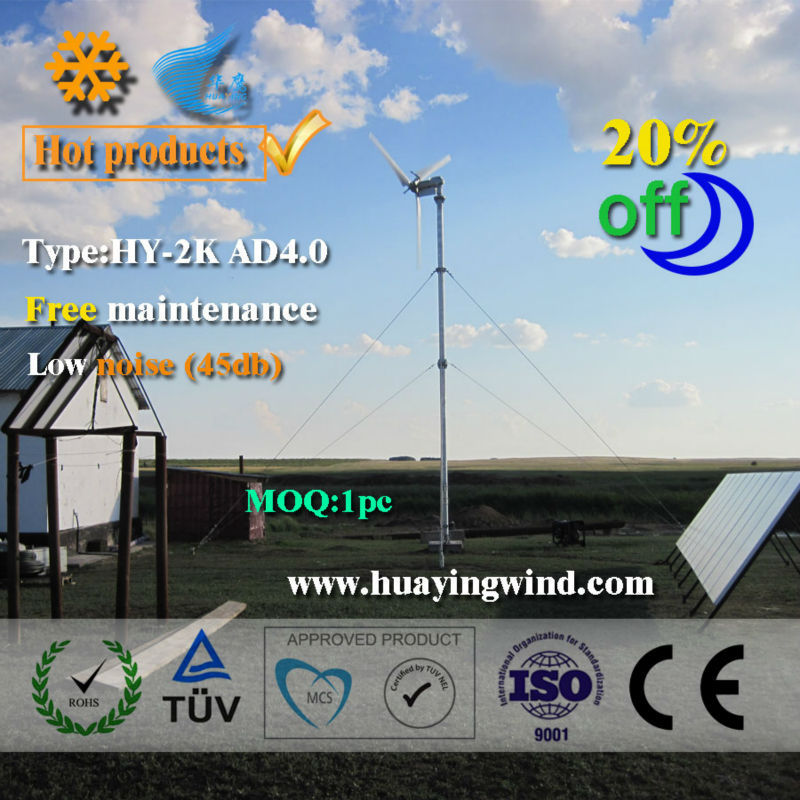 1kw to 5kw green free energy wind turbine solar and wind hybrid system