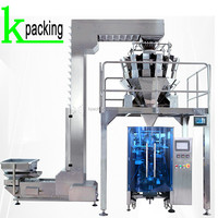 Factory-selling automatic 500g dry haw flakes packaging machine for plastic pouch packing equipment
