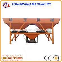 Low Price hot sale precast concrete batching plant for