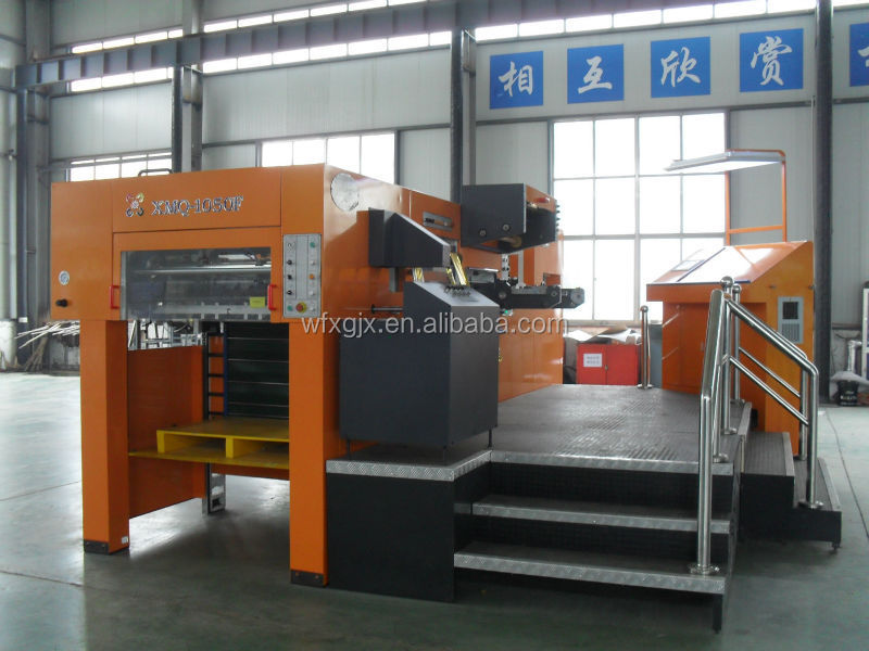 XMQ-1050F Automatic rotary die-cutter hot stamping machine supplier
