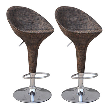 Modern Rattan Wicker Adjustable Swivel Home Pub Bar Stool