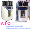 Oceanpower AIO Paint Tinting Machine And