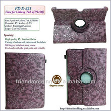 tablet pc case with keyboard and touchpad for samsung Galaxy Tab 2(P5100)
