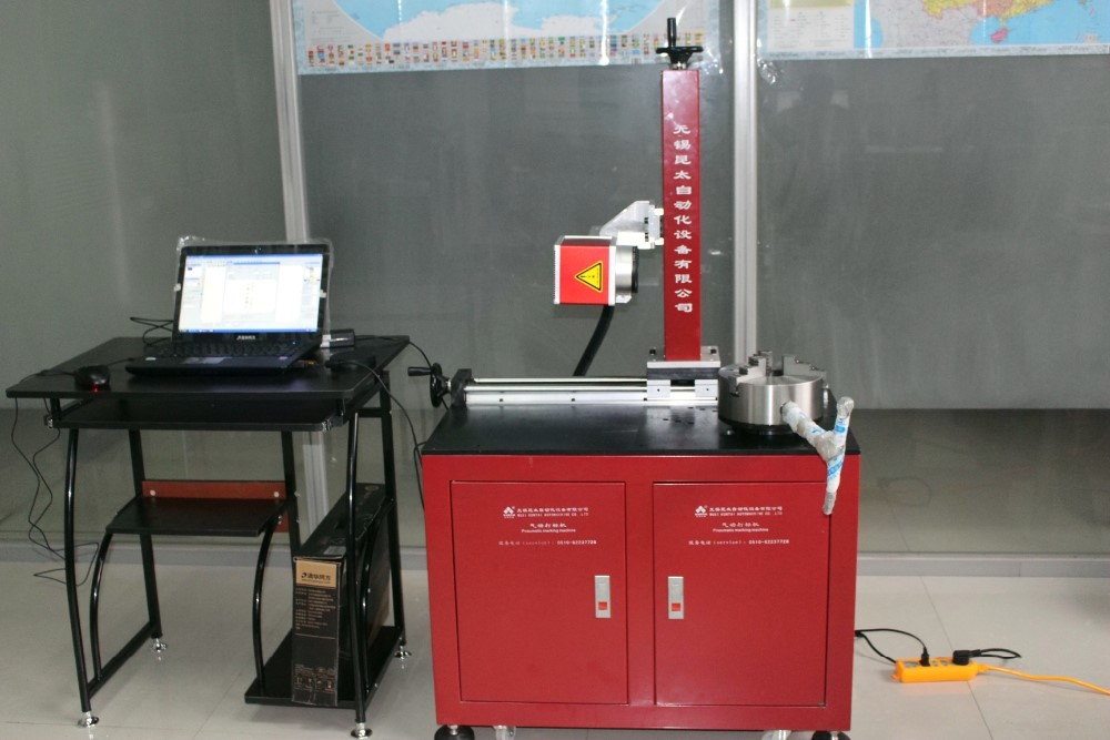 CE approved Fiber laser flange marking machine