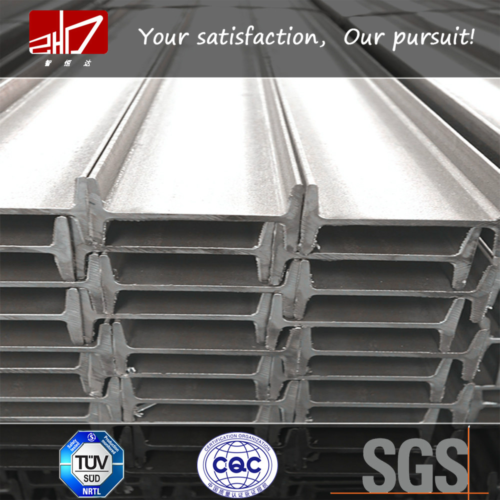 discount joist steel hot rolling I beam steel from aluminium