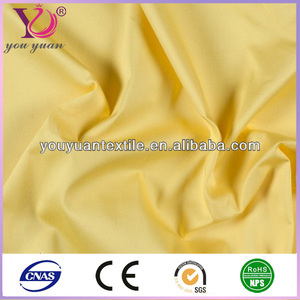 Bright color reflective spandex mesh fabric