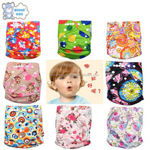 Breathable & absorbent resuable skin- friend cloth diapers