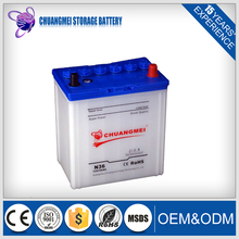 N36 Dry Charged 12V36AH Sealed Acid Car Auto battery