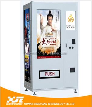 code for vending machine