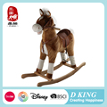 2017 Wholesale ride on rocking horse toy for kids baby roking animal toys
