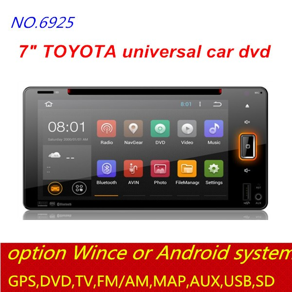 factory wholesale good quality for panasonic car dvd player FM/GPS/DVD/Bluetooth/USB/AUX/WIFI