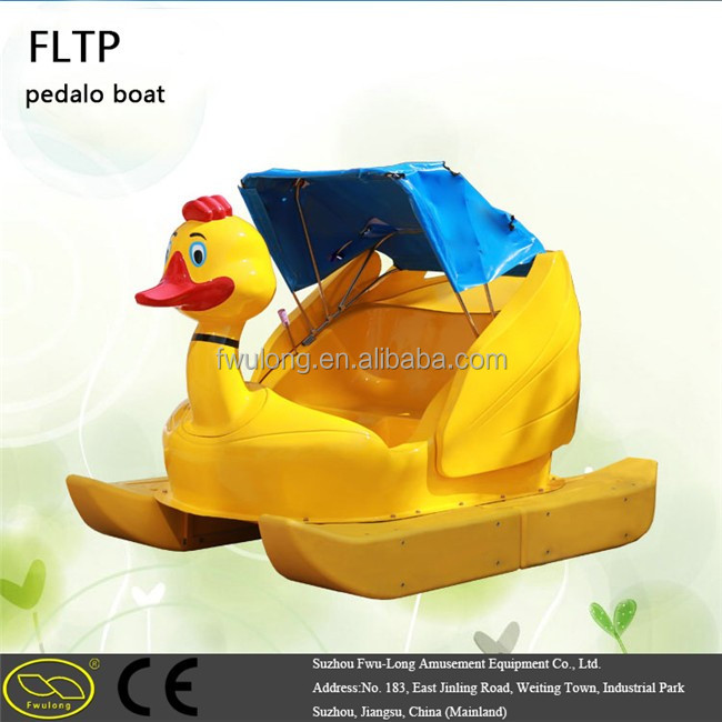 Luxury pedal boat with canopy for sale,foot paddle boat for people pedal boats big