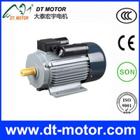 Energy Saving YC series single phase electric ac motor 3.7kw