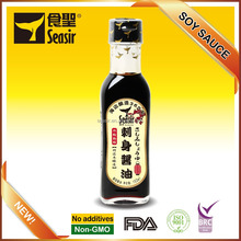 Japanese style table soy sauce 150ml for sushi food