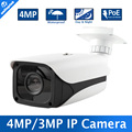 HI3516D+OV4689 XMEYE Security High Resolution 4MP Bullet POE IP Camera Outdoor IR Range 30M