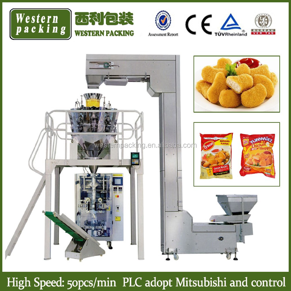 Meat balls packaging machine, dumplings frozen food packaging machine for plastic bags, frozen food packaging machine