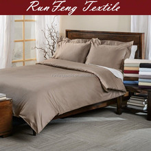 Egyptian cotton solid sateen weave duvet cover set