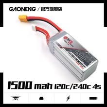 Rechargeable 14.8v 1500mah 4S 120c PFV RC lipo battery for drone high discharge