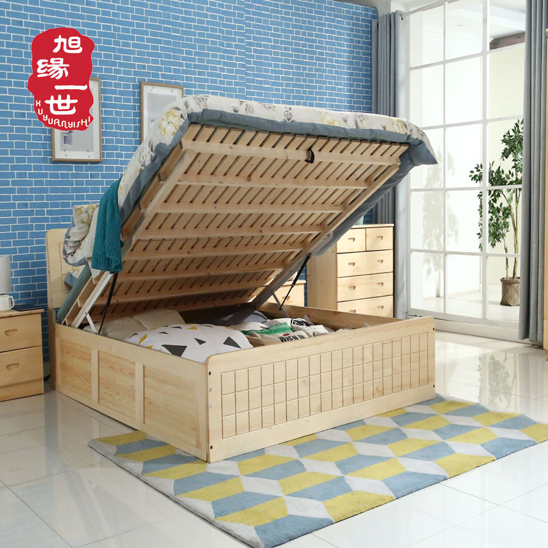 Platform Bed Frame Box Spring Replacement with Adjustable
