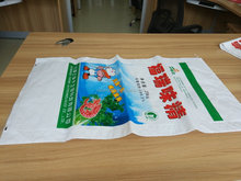 Polypropylene PP Woven Sack Used for Packing Flour, Rice, Grain, Cereal, Cheap Plastic Woven Bag