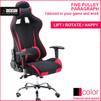 Dickson secret red and black style leather office Boss chair for leaders and guests
