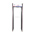 Practical waterproof walk-through full body metal detector/MCD-300 archway metal detector