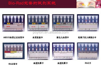 blood typing card the whole Plant production lines machinery