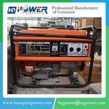 huaquan power single phase 5kw hand crank ac generator price