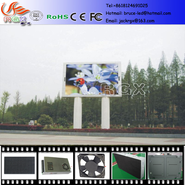 RGX P7 full color outdoor commerical led display panel p7 ledscreen in street