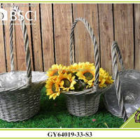 BSCI Natural Wicker Flower Garden Baskets