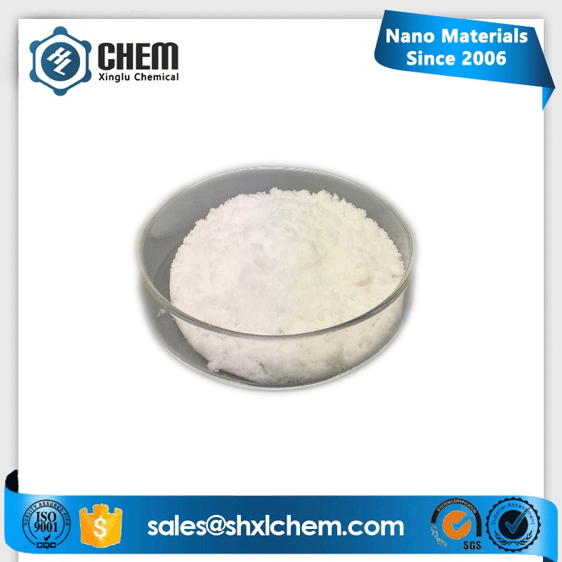 Superfine nanometer zinc oxide powder price