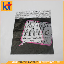 Yiwu factory new style good quality direct sale grocery plastic recycle ldpe bag.small plastic bags