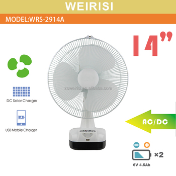 14 Inch 3 leaf solar ac dc rechargeable fan for home