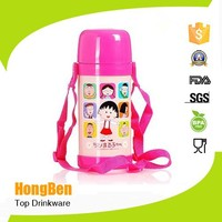 2015 new items baby vacuum bottle/ kids family naturism