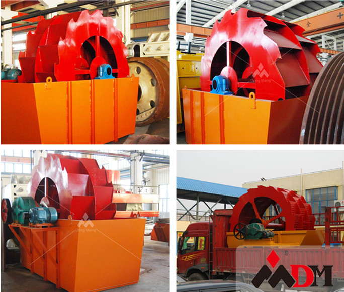China best vibrating screen sand washing machine for sale