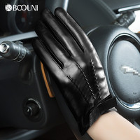 Ladies Fashion Car Driving Gloves Manufacturer in China