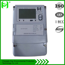 HOT SALE RS485/Modbus-RTU prepaid electric energy meter