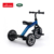Land Rover licensed RASTAR 3 wheel children balance bike safe baby tricycle