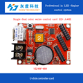 HD-U6B Control card p10 led sign board module outdoor led display controller