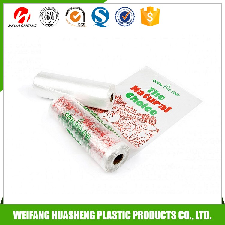 Factory price plastic food packaging bag/packaging food