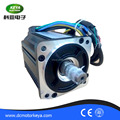 24v 48v bldc motor 200w 400w 1500rpm gear motor for electric vehicle