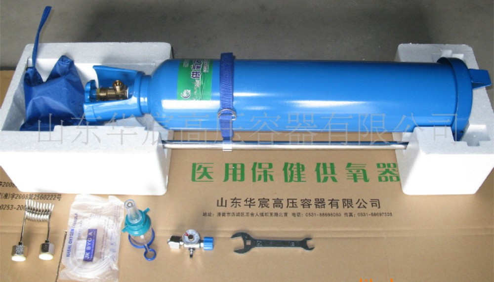 10 L NEW high pressure medical oxygen cylinder/tank