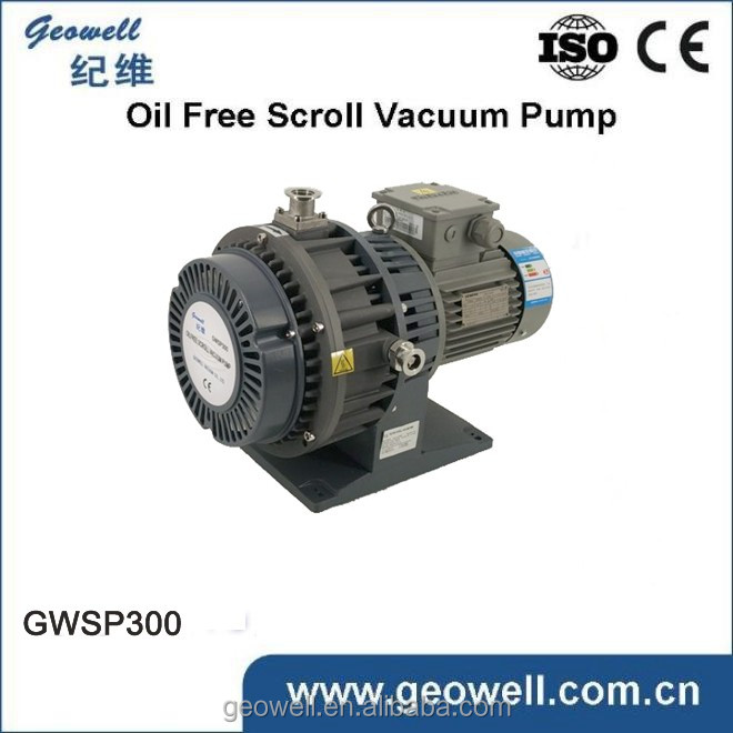 Reliable and High Efficient Oil-free DC Scroll Vacuum Pump