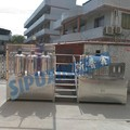 Guangzhou SPX water treatment system , water treatment machine, water treatment filters