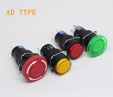 Click to know the truth 16mm power on off pushbutton switch