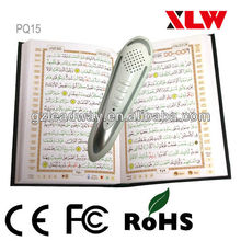 Best price quran reciting pen for PQ15 4GB memory